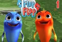 Flip a Flap