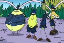 Policejní Moucha