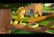 Máma Garfield