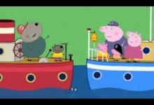 Dědečkova loď