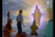 Nebeské království