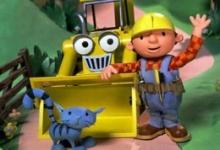 Bořek stavitel