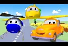 Letadlo a helikoptéra