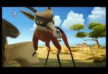 Super antilopa