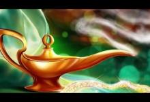 Aladinová kouzelná lampa