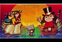 Malá čarodějnice a její dobrodružství 1